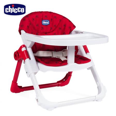 chicco Chairy 多功能成長攜帶式餐椅