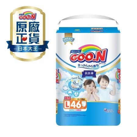 《GOO.N》日本大王紙尿褲國際版輕薄舒爽-褲型(L/ 46片*4包)