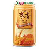 麥香奶茶340ML(統一)