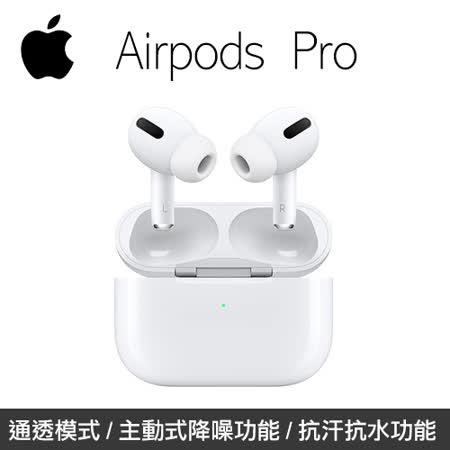 Apple Airpods Pro 入耳式無線藍芽耳機 (MWP22TA/A)