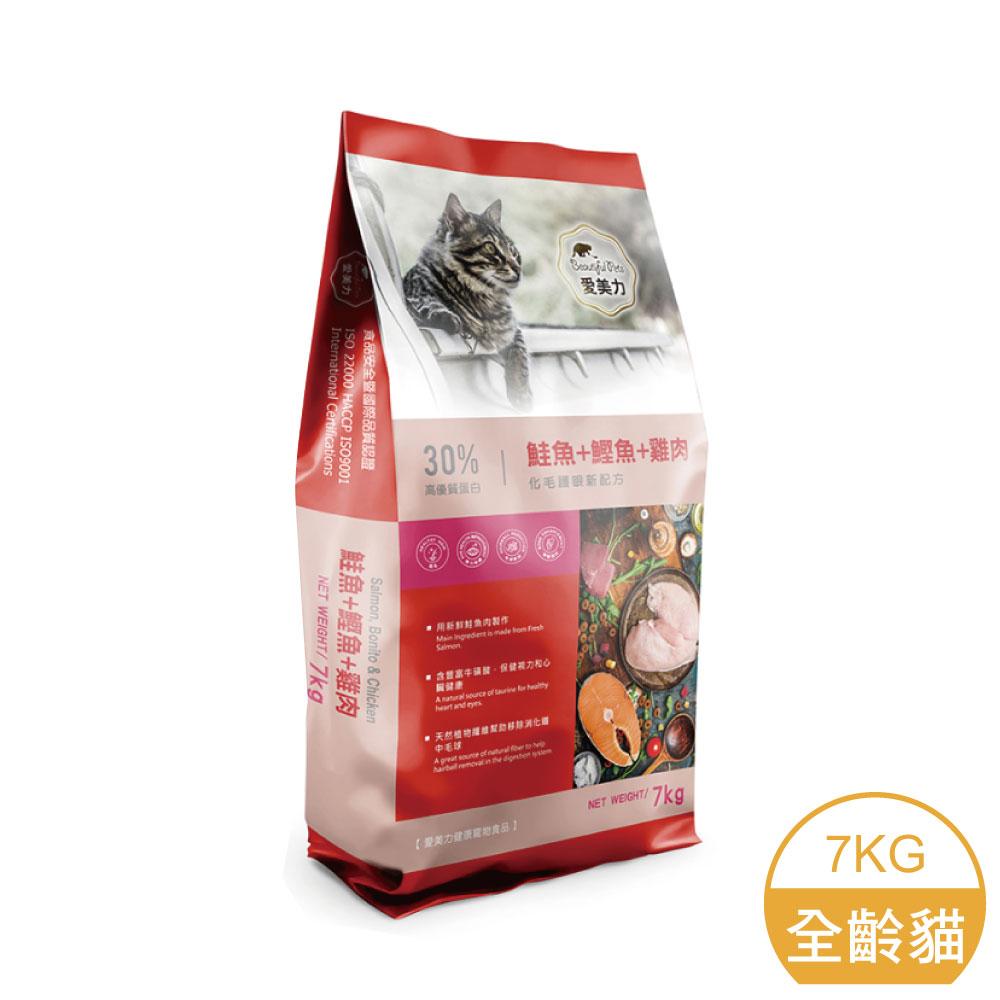 B.P愛美力 貓糧 化毛護眼新配方(鮭+鱒+雞肉風味) 7KG (A832C04)