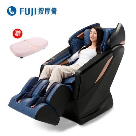 FUJI 智能摩術椅 FG-8160(客約)