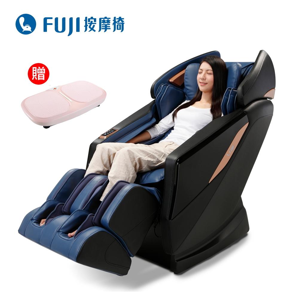 FUJI 智能摩術椅 FG-8160