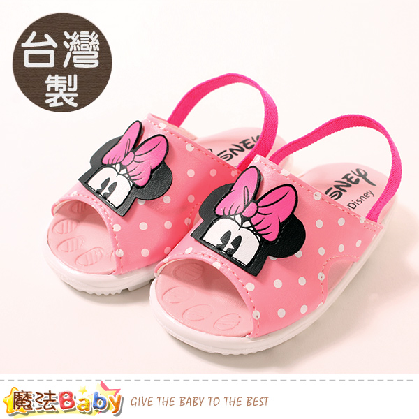 魔法Baby 寶寶鞋 台灣製迪士尼米妮授權正版幼兒嗶嗶鞋 sk0976