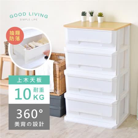 木天板 四抽塑膠收納櫃