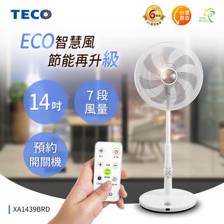 TECO東元 14吋DC ECO智慧溫控遙控立扇