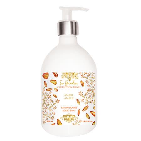 Institut Karite Paris  巴黎乳油木香氛液體皂系列