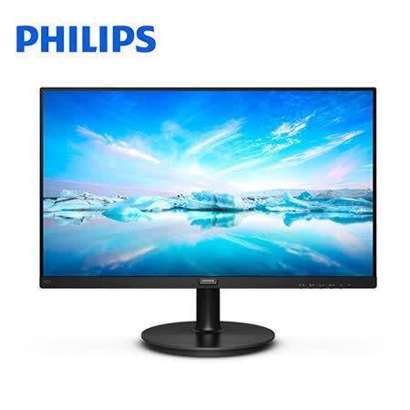 PHILIPS 242V8A 24型 螢幕顯示器