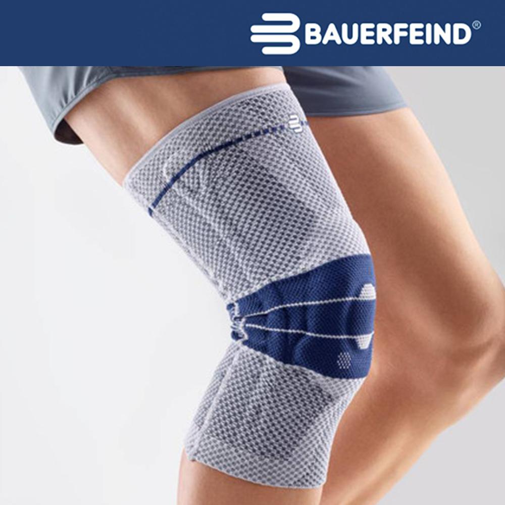 Bauerfeind 博爾汎 德國 頂級專業護具 GenuTrain 基本款(第八代) 膝寧護膝 - 灰藍