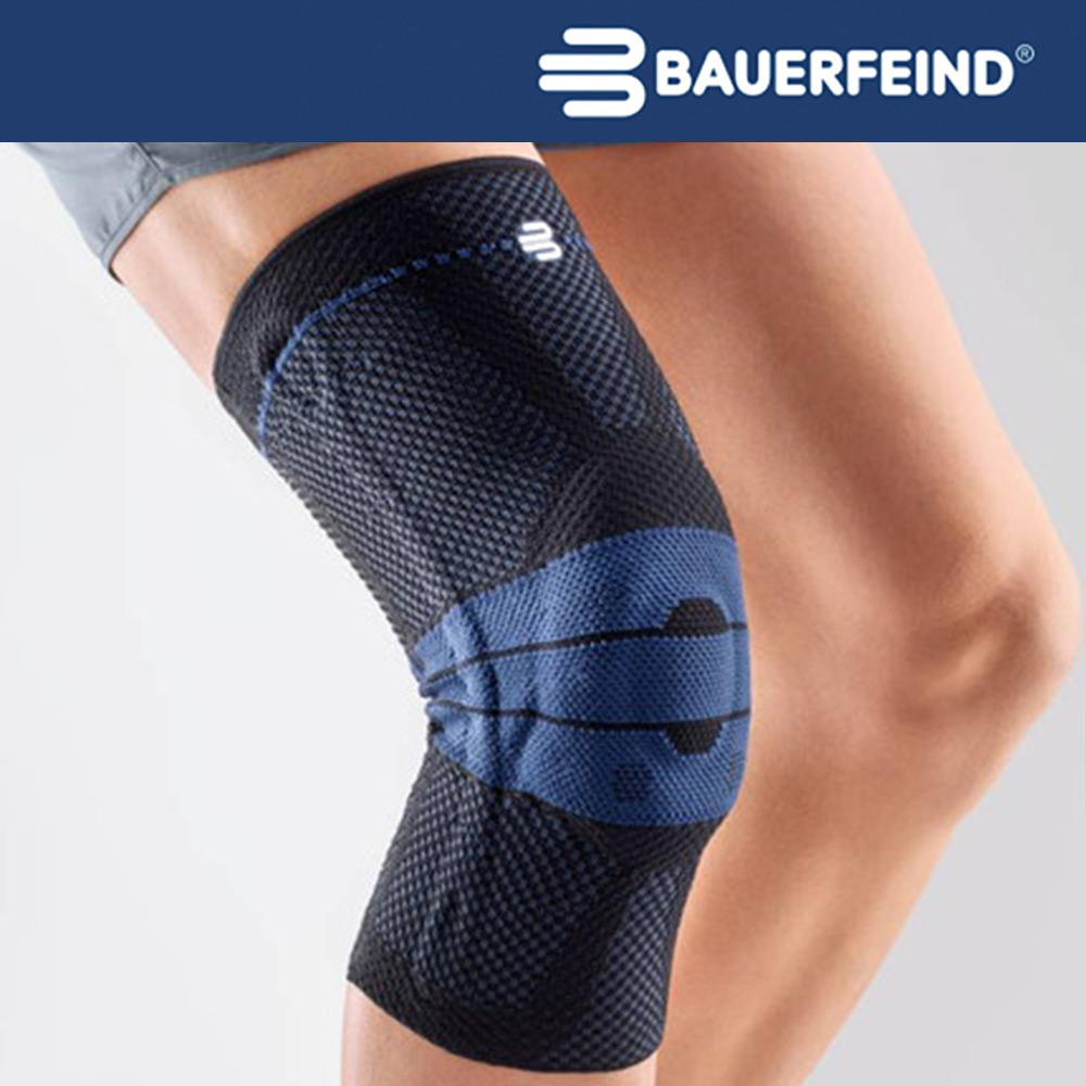 Bauerfeind 博爾汎 德國 頂級專業護具 GenuTrain 基本款(第八代) 膝寧護膝 - 黑藍