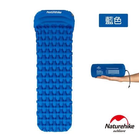 Naturehike FC-12 菱紋帶枕單人加厚睡墊