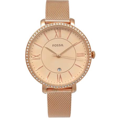 FOSSIL 玫瑰金   米蘭錶帶 手錶