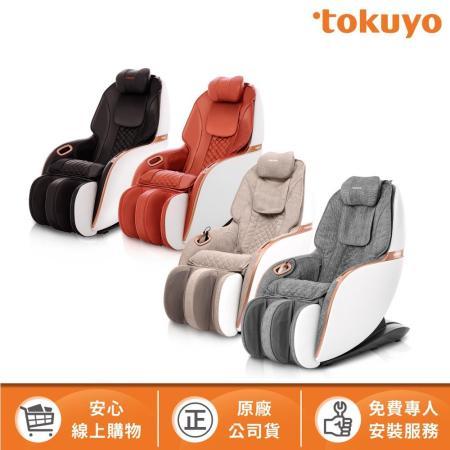 tokuyo mini 玩美椅 Pro 按摩沙發按摩椅 TC-297