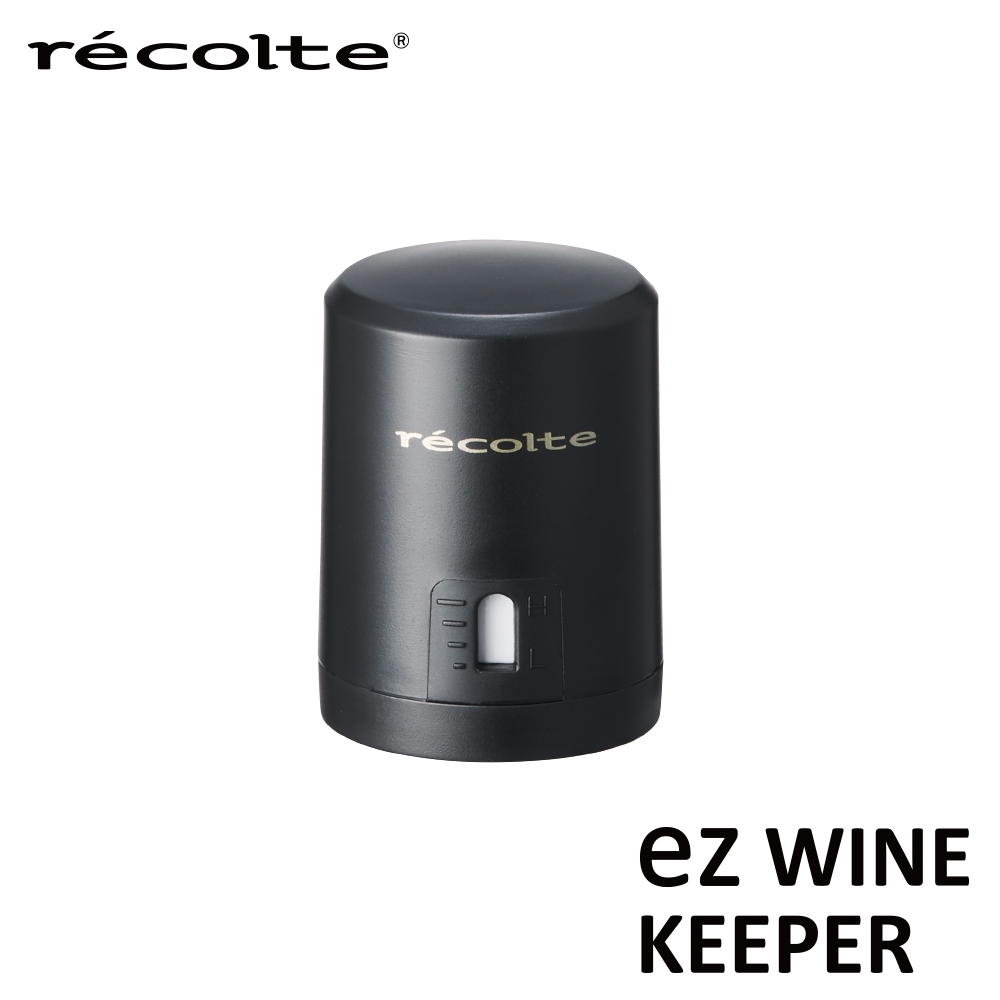 recolte日本麗克特 New ez WINE KEEPER 真空瓶塞 質感黑 EWK-2