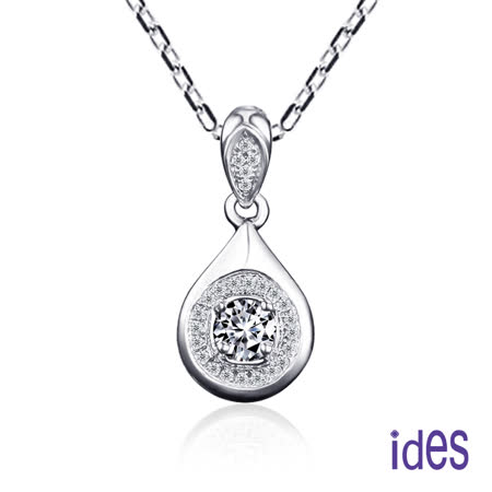ides愛蒂思  設計款30分鑽石項鍊