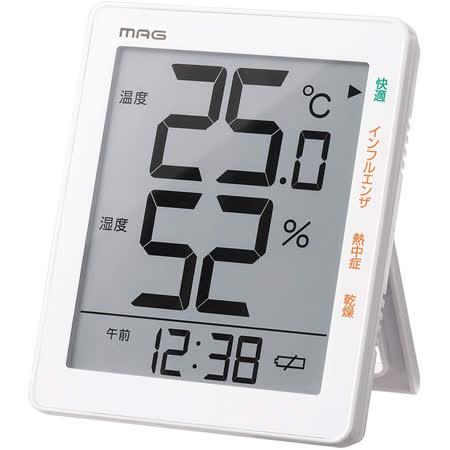 日本MAG超大 液晶數位溫濕度計