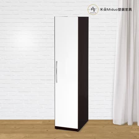米朵Miduo 1.4尺單門塑鋼衣櫃