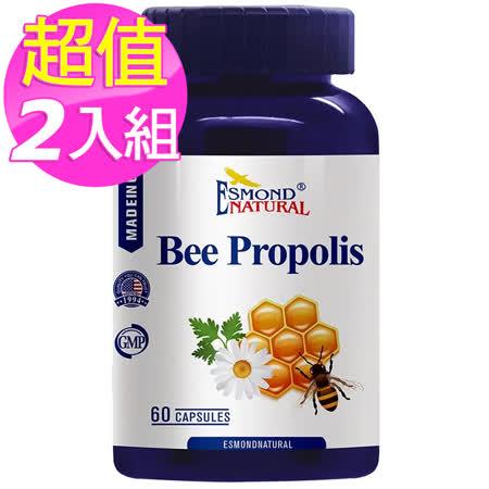 愛司盟 健康蜂膠膠囊60顆