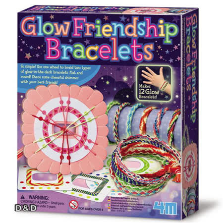《 4M美勞創作 》 Glow friendship bracelets夜光手環編織組