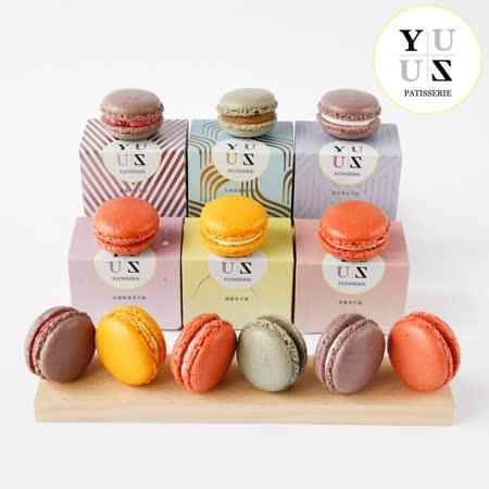 YUZU PATISSERIE  減糖馬卡龍禮盒A款