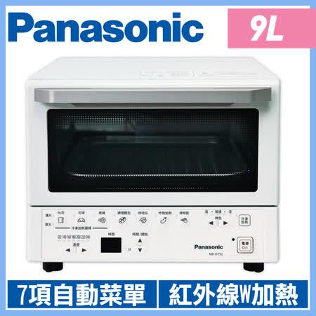 Panasonic國際牌 9L微電腦烤箱