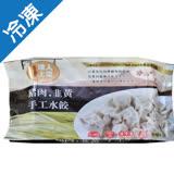達人上菜豬肉韭黃手工水餃700G/