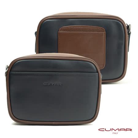 CUMAR  真皮腰包/側背兩用包