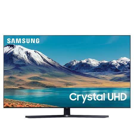 三星 55吋4K電視 UA55TU8500WXZW