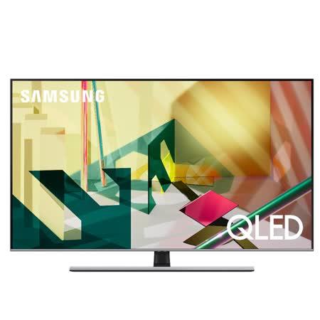 三星 55吋 QLED 量子電視 QA55Q70