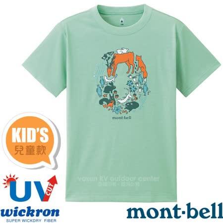日本 mont-bell 童 抗UV吸濕排汗T恤-海青