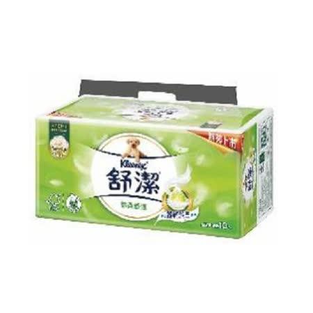 【舒潔】優質抽取 衛生紙120抽*10