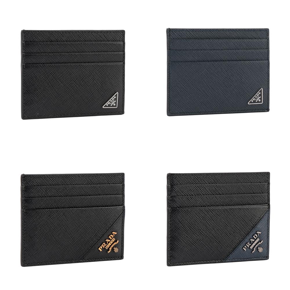【PRADA】浮雕/三角牌logo卡片/名片夾(任選)