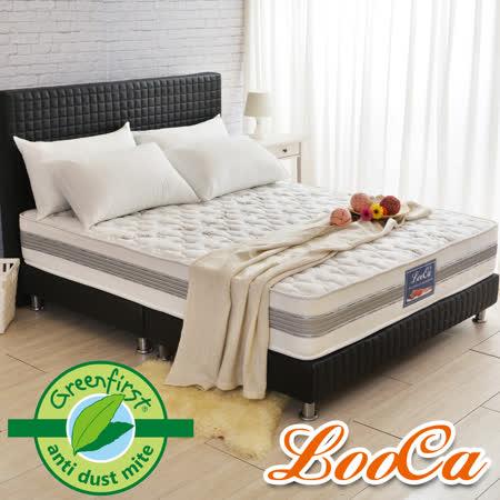 法國防蹣防蚊+天絲 超厚8cm兩用日式床墊