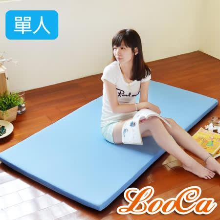 LooCa 5cm透氣輕便式床墊