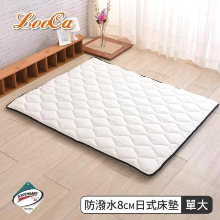 3M防潑水 8cm兩用日式床墊