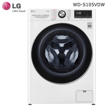 LG樂金 10.5KG滾筒洗衣機WD-S105VD
