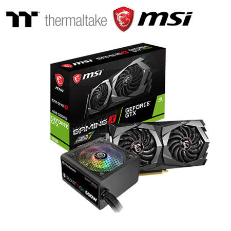 MSI GTX1650 GAMING顯卡 +曜越RGB 500W 電源