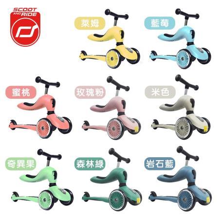 Scoot&Ride 二合一滑步/滑板車
