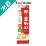 義美無加糖厚豆奶936ML /瓶