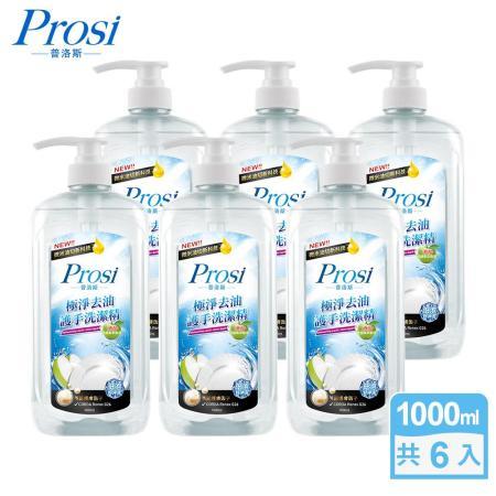 Prosi普洛斯 極淨去油洗潔精6入