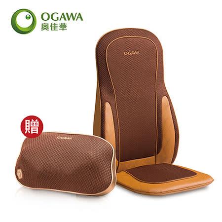 OGAWA 親親 按摩墊2.0 OG-1107