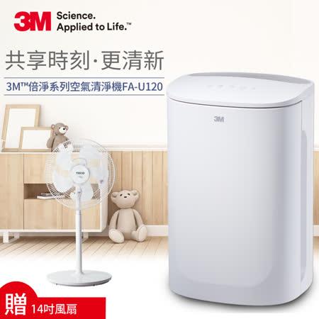 3M 淨呼吸空氣清淨機 適用至10坪
