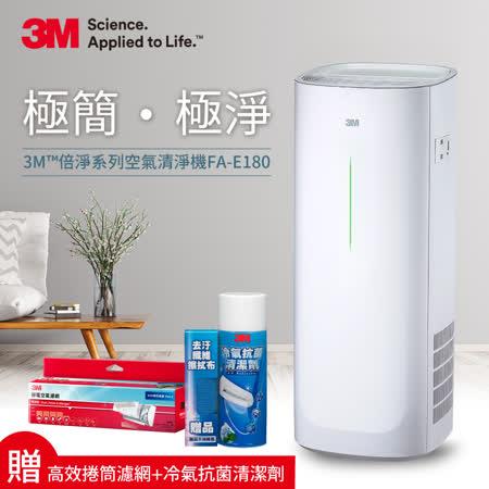 3M 淨呼吸空氣清淨機 適用至14坪