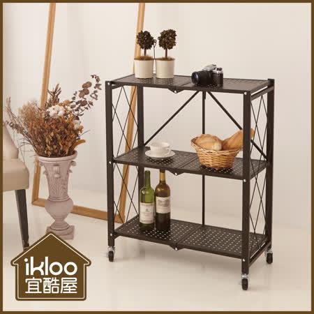 ikloo 工業風餐車/置物架