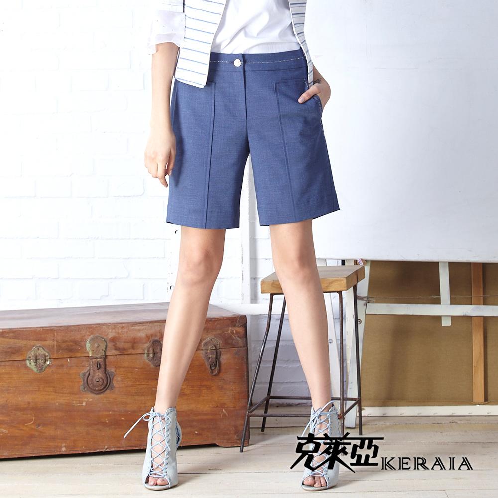【KERAIA 克萊亞】燙金草寫字母率性短褲