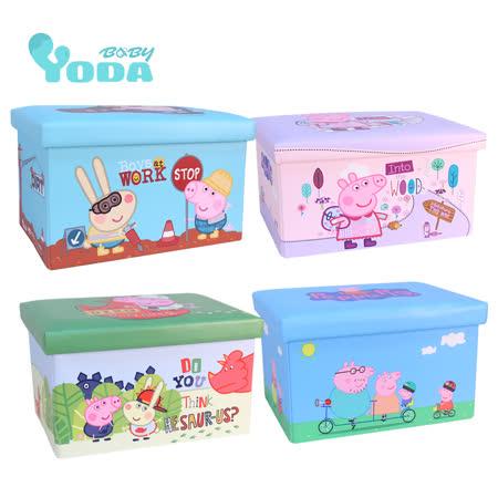 Peppa Pig佩佩豬 兒童收納箱(四款任選)