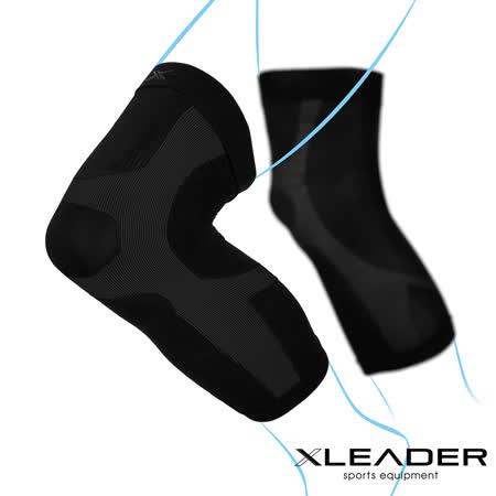 LEADER XW-03 進化X型護膝腿套2入