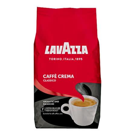 【LAVAZZA】 經典咖啡豆 1000G