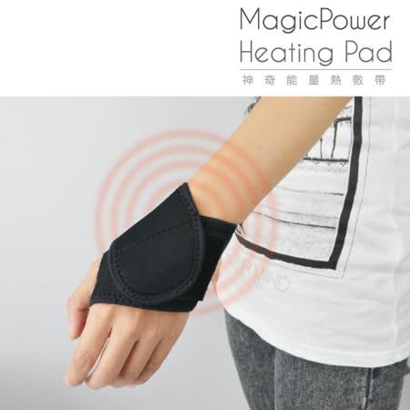 【MagicPower】神 奇能量熱敷帶(手腕專用)