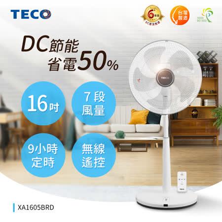TECO東元 16吋 遙控 DC節能風扇